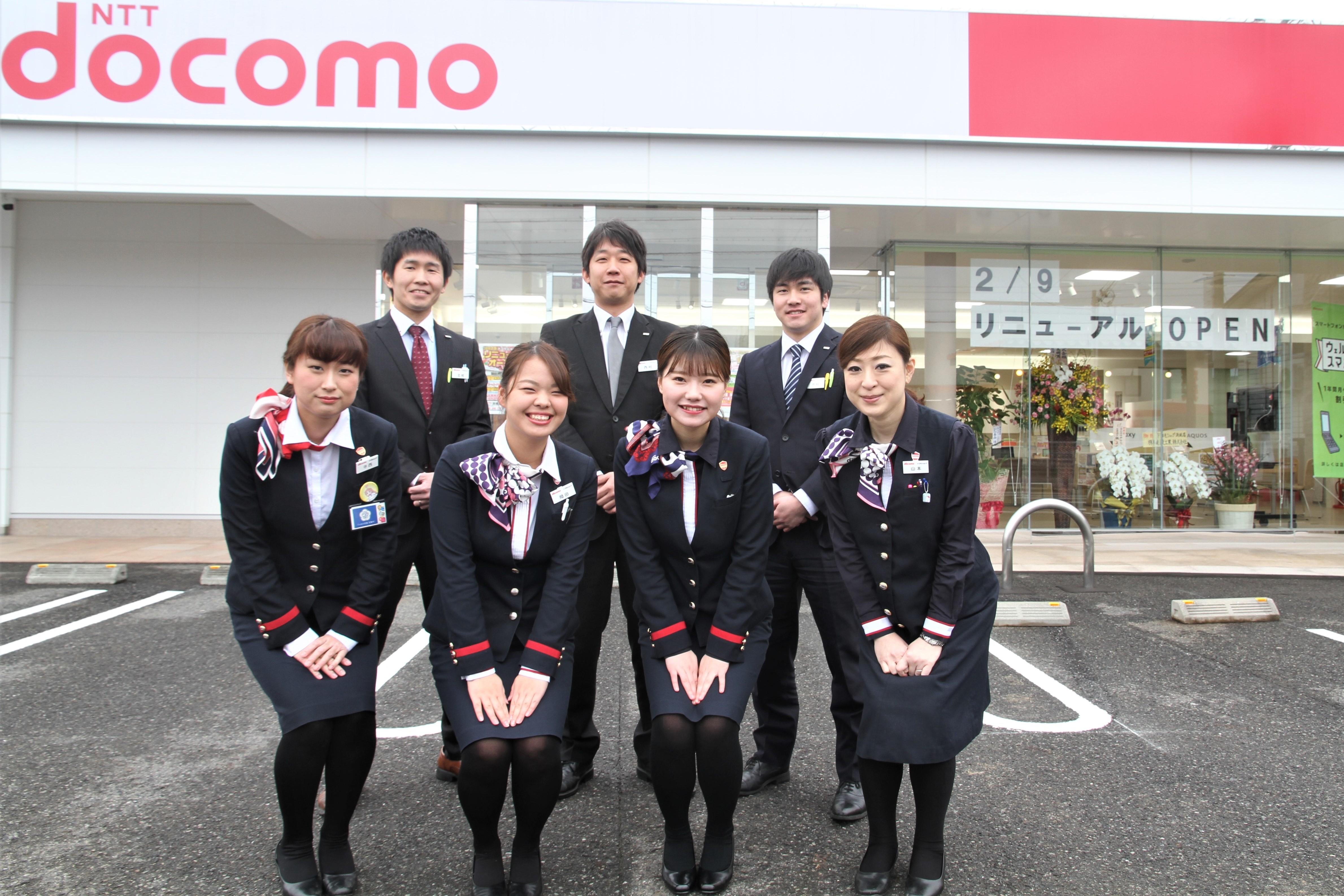 ドコモショップ浜坂店05