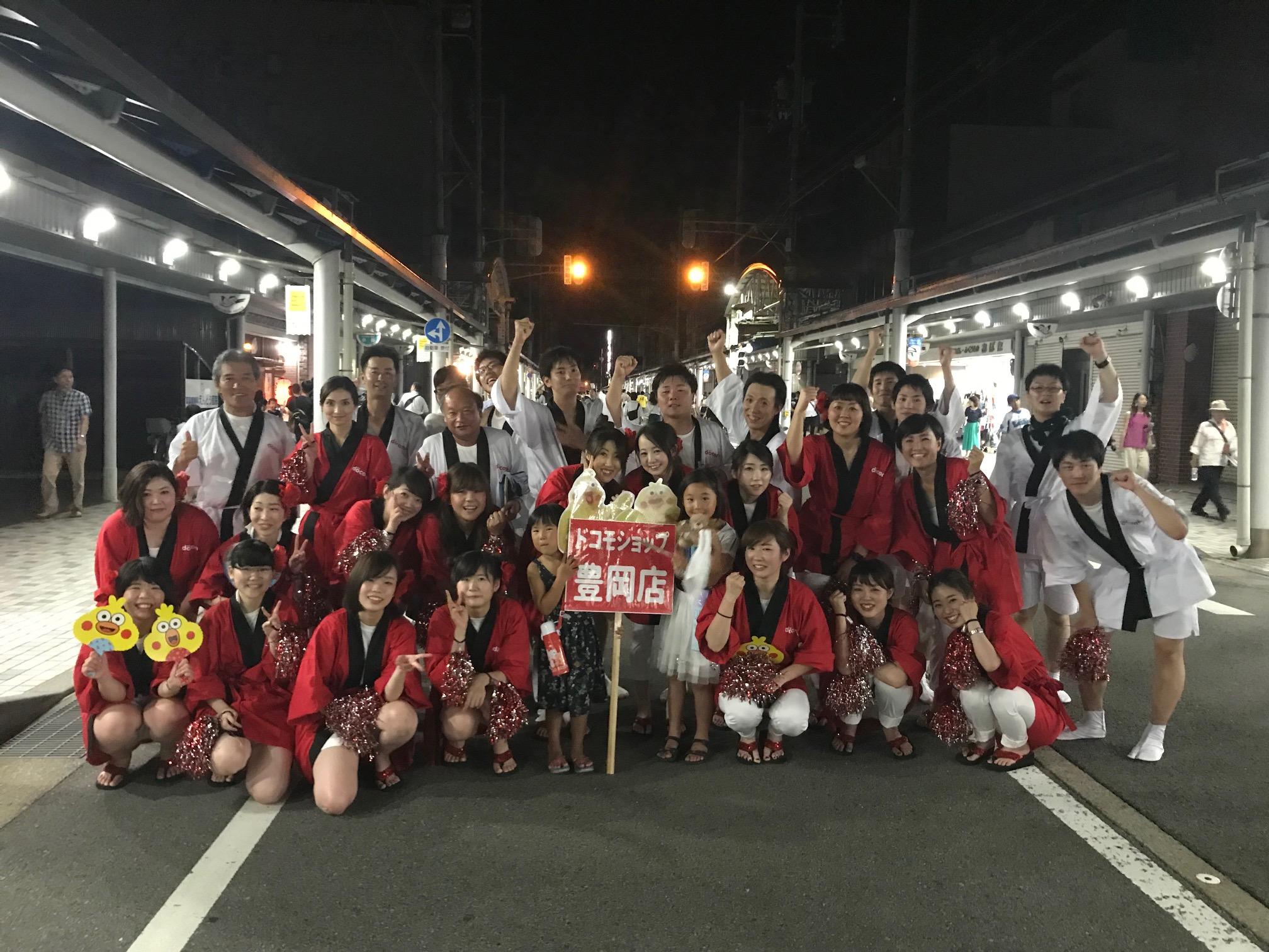 ドコモショップ浜坂店03