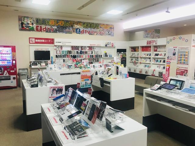 ドコモショップ浜坂店01